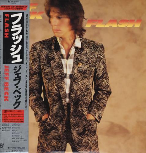 Jeff Beck Flash vinyl LP album (LP record) Japanese BEKLPFL384429