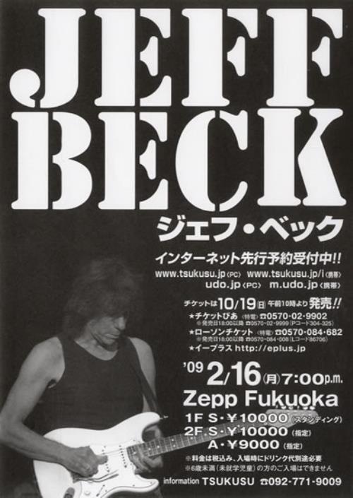 Jeff Beck Japan Tour 2009 handbill Japanese BEKHBJA545474