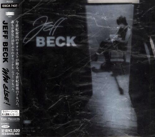 Jeff Beck Who Else! + Sticker CD album (CDLP) Japanese BEKCDWH656359