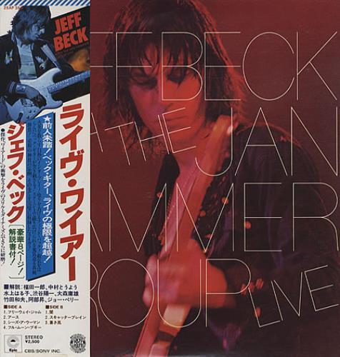 Jeff Beck With The Jam Hammer Group Live vinyl LP album (LP record) Japanese BEKLPWI334951
