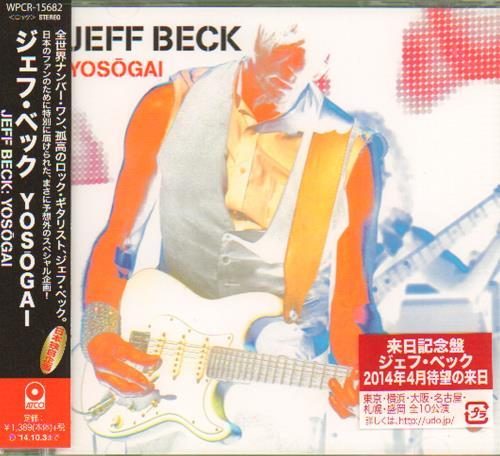 "Jeff Beck Yosogai CD single (CD5 / 5"") Japanese BEKC5YO646680"