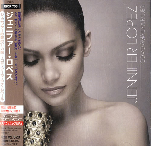 Jennifer Lopez Como Ama Una Mujer (How A Woman Loves) CD album (CDLP) Japanese LPZCDCO614539