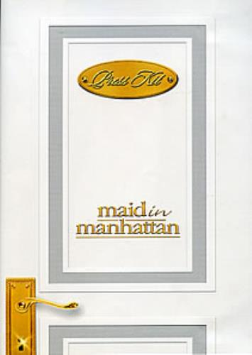 Jennifer Lopez Maid In Manhattan CD-ROM US LPZROMA233506