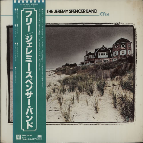 Jeremy Spencer Flee vinyl LP album (LP record) Japanese JRMLPFL616218