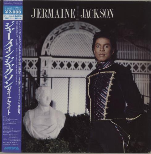 Jermaine Jackson Jermaine Jackson vinyl LP album (LP record) Japanese JJALPJE684382
