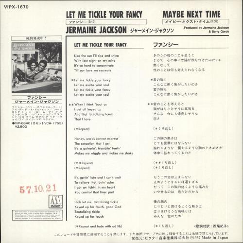 "Jermaine Jackson Let Me Tickle Your Fancy 7"" vinyl single (7 inch record) Japanese JJA07LE729819"