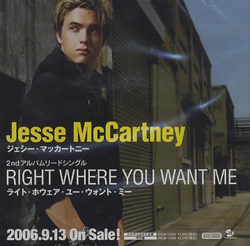 "Jesse McCartney Right Where You Want Me CD single (CD5 / 5"") Japanese JECC5RI376201"