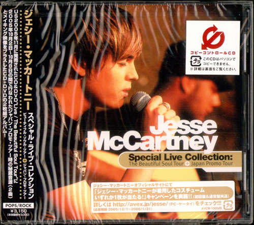 Jesse McCartney Special Live Collection - Sealed 2 CD album set (Double CD) Japanese JEC2CSP509097