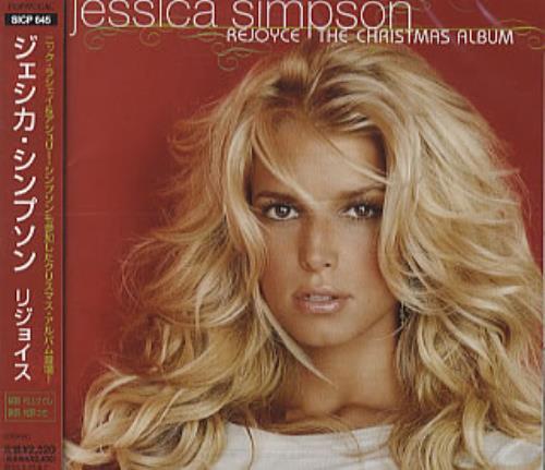 Jessica Simpson ReJoyce: The Christmas Album CD album (CDLP) Japanese JPSCDRE306694