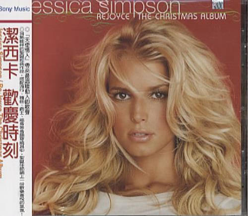 Jessica Simpson Rejoyce: The Christmas Album CD album (CDLP) Taiwanese JPSCDRE321316