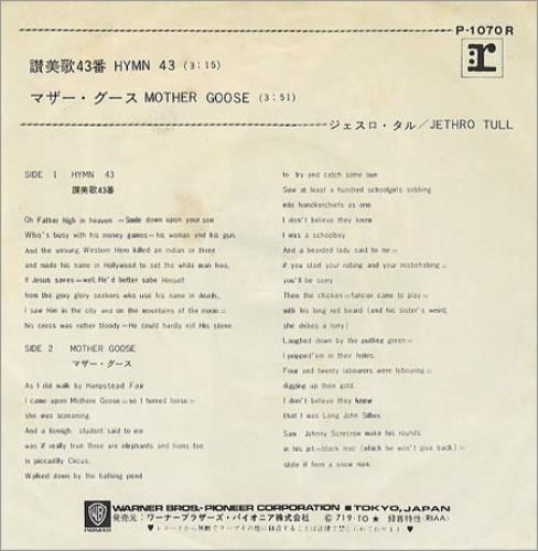 "Jethro Tull Hymn 43 7"" vinyl single (7 inch record) Japanese TUL07HY158014"