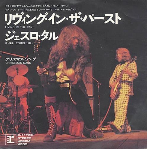 "Jethro Tull Living In The Past 7"" vinyl single (7 inch record) Japanese TUL07LI421441"