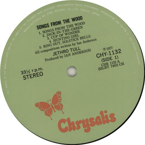 Jethro Tull Songs From The Wood vinyl LP album (LP record) Japanese TULLPSO472215