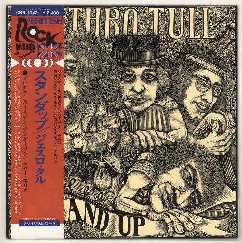 Jethro Tull Stand Up vinyl LP album (LP record) Japanese TULLPST219780