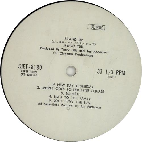 Jethro Tull Stand Up vinyl LP album (LP record) Japanese TULLPST655508