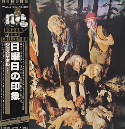 Jethro Tull This Was vinyl LP album (LP record) Japanese TULLPTH318705