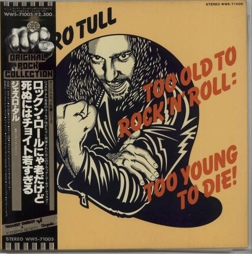 Jethro Tull Too Old To Rock 'N' Roll vinyl LP album (LP record) Japanese TULLPTO662570