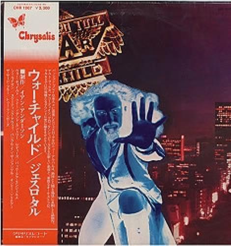 Jethro Tull War Child vinyl LP album (LP record) Japanese TULLPWA176620