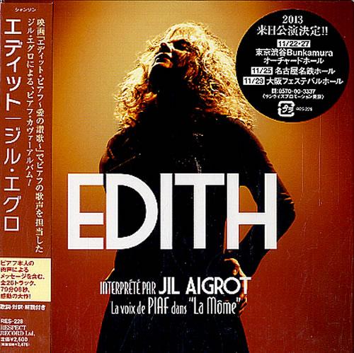 Jil Aigrot Edith CD album (CDLP) Japanese K0LCDED609295