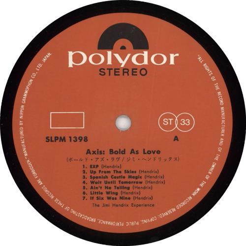 Jimi Hendrix Axis: Bold As Love vinyl LP album (LP record) Japanese HENLPAX436273