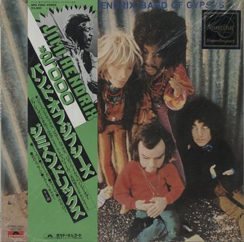 jimi hendrix band of gypsys puppet sleeve sealed japanese vinyl lp album lp record 583383. Black Bedroom Furniture Sets. Home Design Ideas