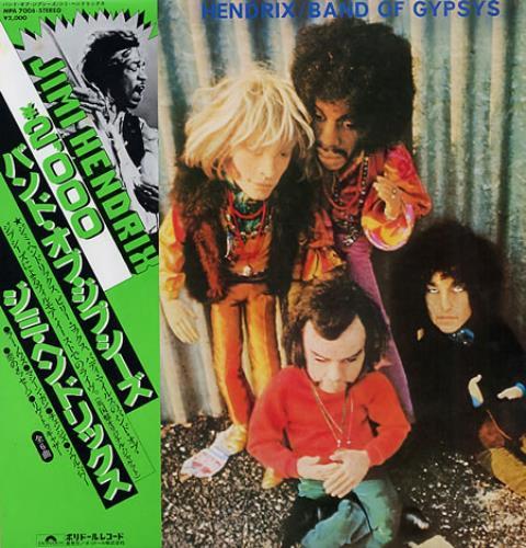 Jimi Hendrix Band Of Gypsys - Puppet Sleeve vinyl LP album (LP record) Japanese HENLPBA201812