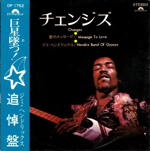 "Jimi Hendrix Changes + Obi - EX 7"" vinyl single (7 inch record) Japanese HEN07CH737803"