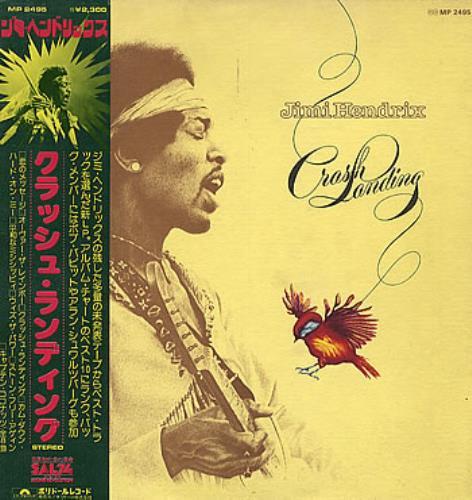 Jimi Hendrix Crash Landing vinyl LP album (LP record) Japanese HENLPCR115026