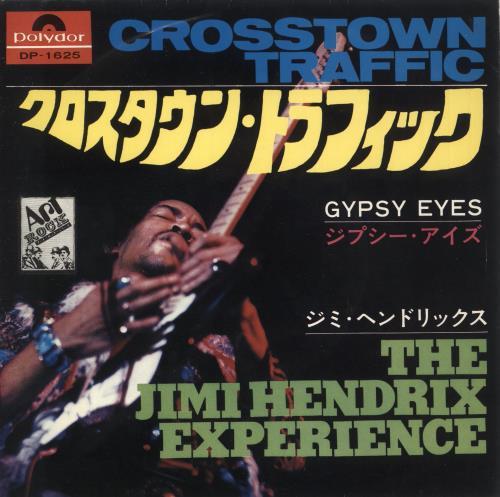 "Jimi Hendrix Crosstown Traffic - VG 7"" vinyl single (7 inch record) Japanese HEN07CR451950"
