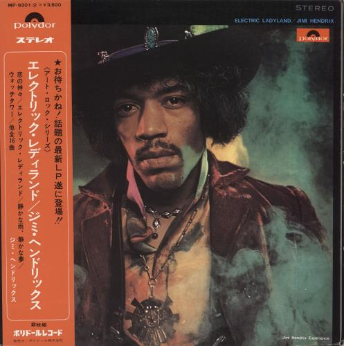 Jimi Hendrix Electric Ladyland - 2nd 2-LP vinyl record set (Double Album) Japanese HEN2LEL115025
