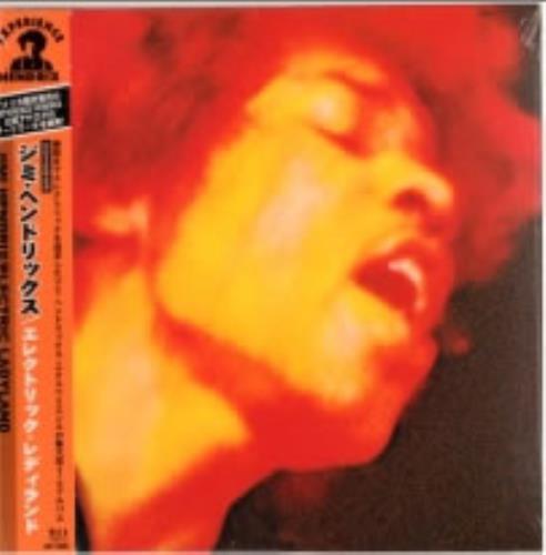 Jimi Hendrix Electric Ladyland CD album (CDLP) Japanese HENCDEL173442