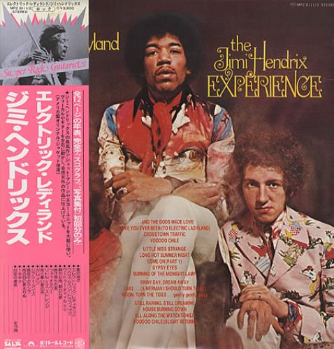 Jimi Hendrix Electric Ladyland 2-LP vinyl record set (Double Album) Japanese HEN2LEL267887