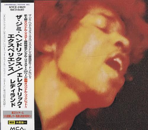 Jimi Hendrix Electric Ladyland CD album (CDLP) Japanese HENCDEL322353