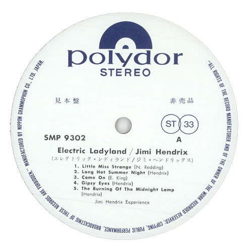 Jimi Hendrix Electric Ladyland 2-LP vinyl record set (Double Album) Japanese HEN2LEL478425