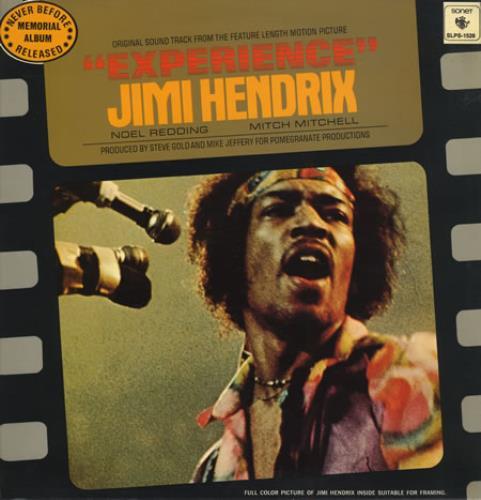 Jimi Hendrix Experience vinyl LP album (LP record) Swedish HENLPEX400185
