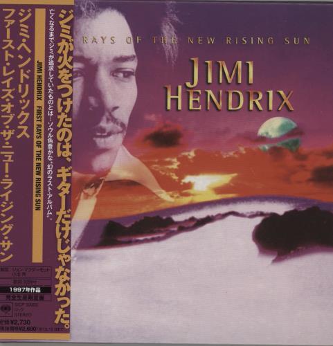 Jimi Hendrix First Rays Of The New Rising Sun Blu-Spec CD Japanese HENBSFI752493