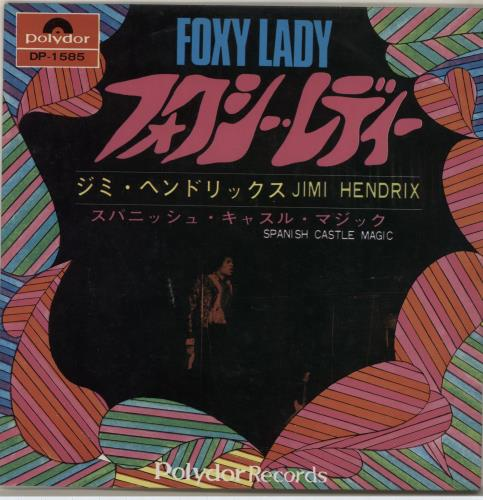 "Jimi Hendrix Foxy Lady - EX 7"" vinyl single (7 inch record) Japanese HEN07FO270113"