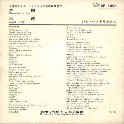 "Jimi Hendrix Freedom - VG/EX 7"" vinyl single (7 inch record) Japanese HEN07FR706527"