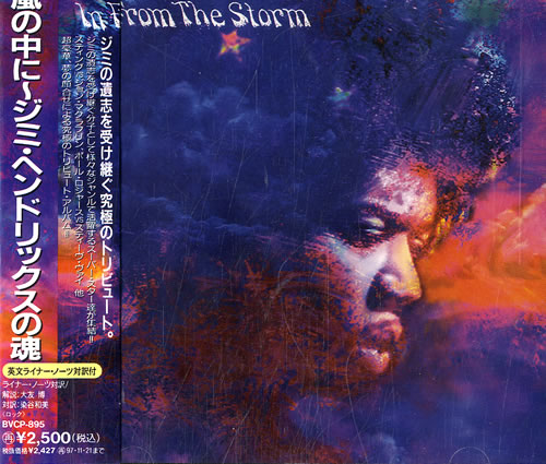 Jimi Hendrix In From The Storm CD album (CDLP) Japanese HENCDIN592476