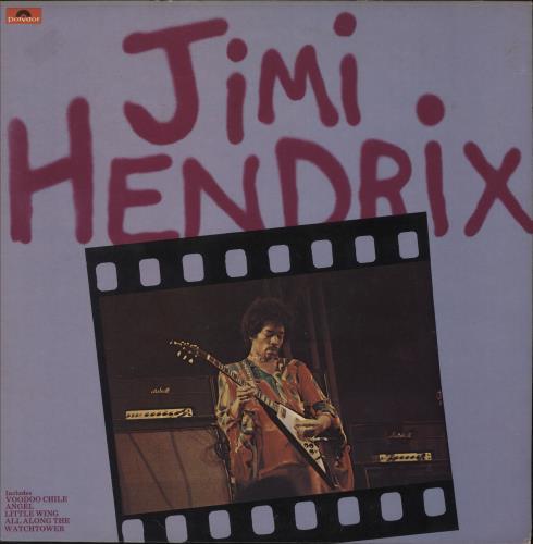 Jimi Hendrix Jimi Hendrix - VG/EX vinyl LP album (LP record) UK HENLPJI749005