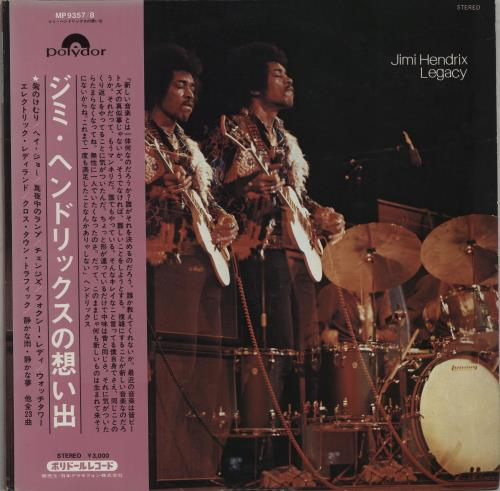 Jimi Hendrix Legacy - Polydor K.K. 2-LP vinyl record set (Double Album) Japanese HEN2LLE645606