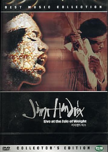 Jimi Hendrix Live At The Isle Of Wight DVD Korean HENDDLI288349