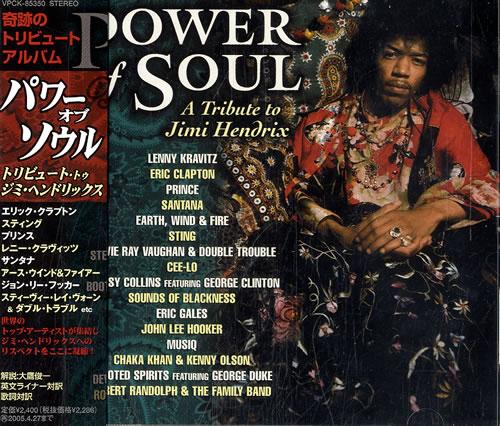 Jimi Hendrix Power Of Soul - A Tribute To Jimi Hendrix CD album (CDLP) Japanese HENCDPO592477