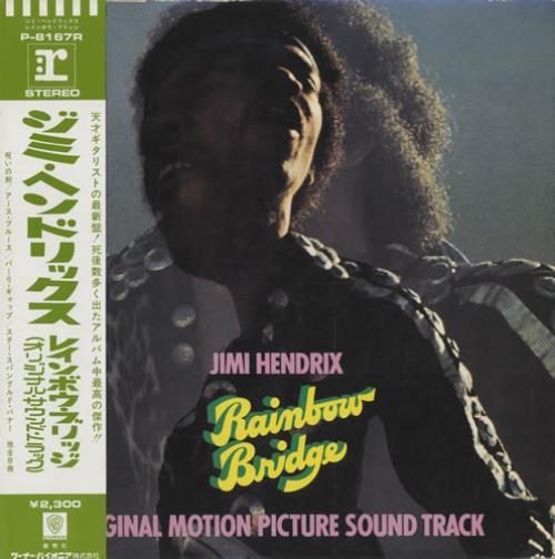 Jimi Hendrix Rainbow Bridge + obi vinyl LP album (LP record) Japanese HENLPRA172051