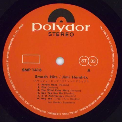 Jimi Hendrix Smash Hits + Obi - VG+/EX- vinyl LP album (LP record) Japanese HENLPSM407966