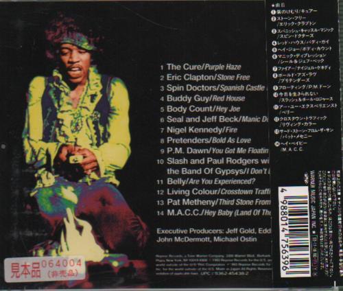 Jimi Hendrix Stone Free: A Tribute To Jimi Hendrix CD album (CDLP) Japanese HENCDST151605