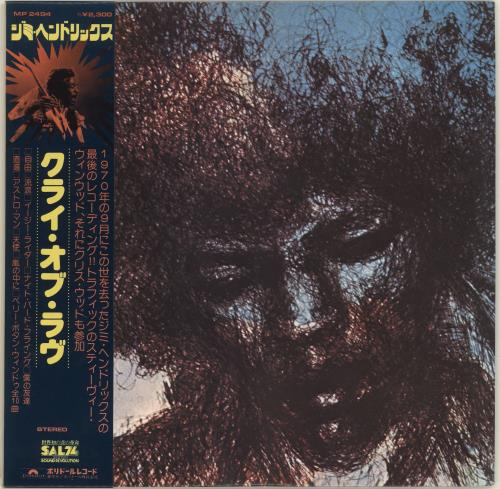 Jimi Hendrix The Cry Of Love vinyl LP album (LP record) Japanese HENLPTH213368