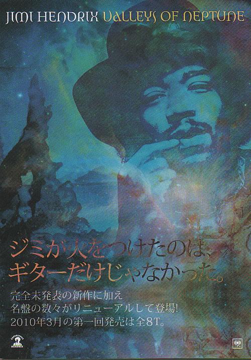 Jimi Hendrix Valleys Of Neptune handbill Japanese HENHBVA635656