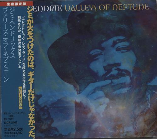 Jimi Hendrix Valleys Of Neptune CD album (CDLP) Japanese HENCDVA672919