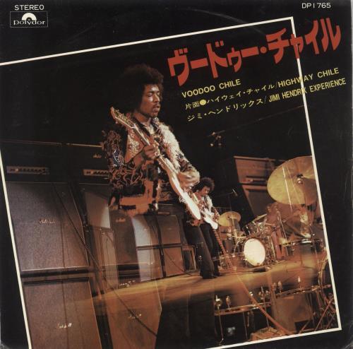"Jimi Hendrix Voodoo Chile - VG 7"" vinyl single (7 inch record) Japanese HEN07VO407172"